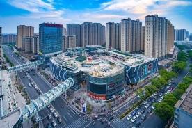 新建城市中心