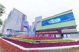 中国VR产业基地