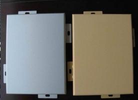 造型组合铝单板